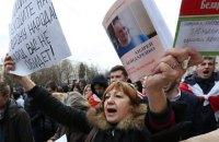 Белорусская оппозиция созывает сегодня очередную акцию протеста
