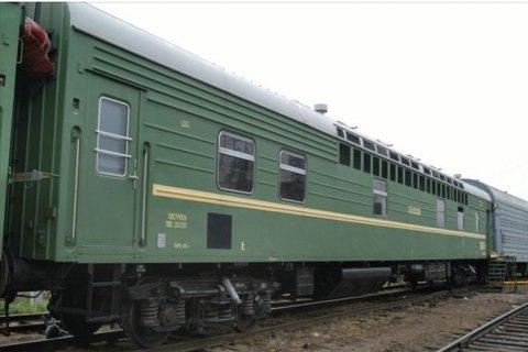 МИУ предложило закупить вагонзаки за счет прибыли от вагонов Клименко