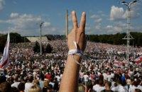 Возвращение Беларуси