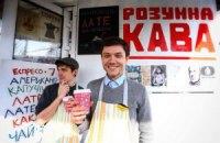 Прожити Київ: свіжі столичні ініціативи