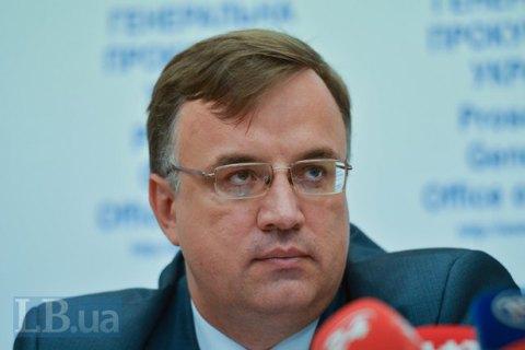 Столярчук и Севрук показали доходы за 2015 год