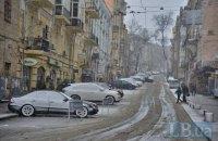 Завтра в Киеве ожидается мокрый снег, до -1 градуса