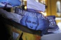 Более 75% россиян назвали ненужной борьбу за отмену санкций, - опрос