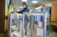 99,4% ДВК завершили підрахунок голосів на місцевих виборах