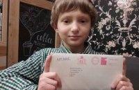 Запорожский школьник получил письмо от королевы Британии