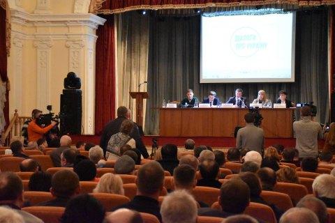 В Николаеве обсудили земельную реформу