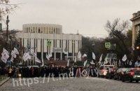 Полиция усилила охрану в центре Киева из-за митингов