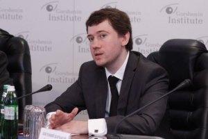 """Претензии """"Газпрома"""" не связаны с подписанием договора о добыче сланцевого газа - эксперт Института Горшенина"""
