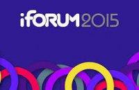 Спікери із Силіконової долини виступлять у Києві на iForum