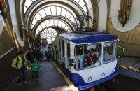 Киевский фуникулер на месяц закрыли на ремонт