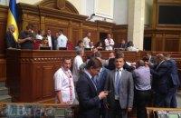 """Нардепы от """"Радикальной партии"""" заблокировали президиум Рады (обновлено)"""
