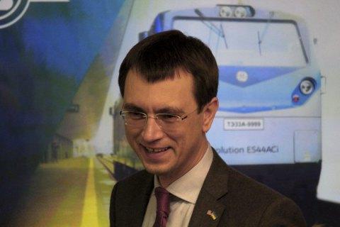 Омелян предложил отменить пассажирские поезда в Россию
