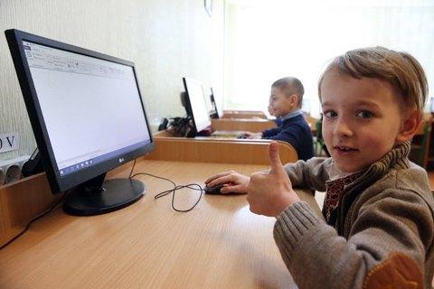 Кабмін виділив 1 млрд грн на інтернет і комп'ютери для шкіл