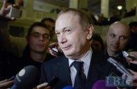 Иванющенко тоже наблюдал за митингом оппозиции?