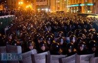 МВД отрицает подготовку к разгону Майдана