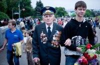 Україна святкує 69-ту річницю перемоги у Великій Вітчизняній війні