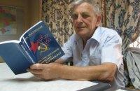 У писателя-антисемита отобрали орден