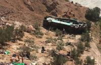 В Перу пассажирский автобус рухнул в пропасть, более 40 погибших