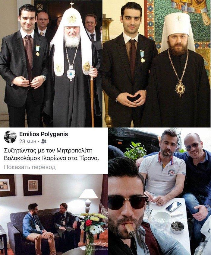 Эмилиос Полигенис с патриархом Кириллом (Гундяевым), митрополитом Илларионом (Алфеевым).