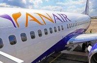Госавиаслужба возобновила сертификат на полеты YanAir