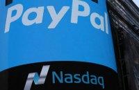 PayPal відмовилася брати участь у проєкті Facebook зі створення криптовалюти
