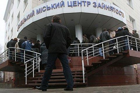 Минимальную помощь по безработице на период карантина повысили с 650 до 1000 гривен