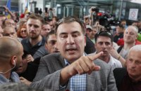 Саакашвили заявил, что будет работать в Нацсовете реформ