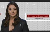 """Мендель анонсувала авторське ток-шоу """"Погляд з Банкової"""" для глядачів з тимчасово окупованих територій"""