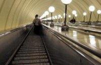 Строительство метро в Днепропетровске начнется через 2 недели