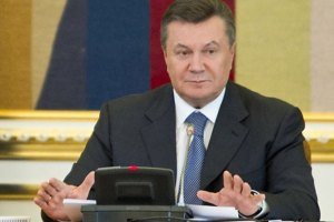 Янукович запустил газовую скважину Shell