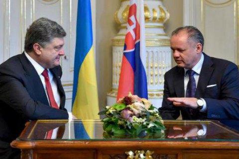 Порошенко созвонился с президентом Словакии в преддверии саммита ЕС