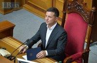 Зеленский пригрозил судьям увольнениями