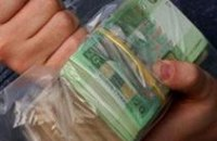 СБУ ликвидировала «конверт» на полмиллиарда гривен на Днепропетровщине