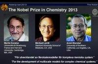 Нобелевскую премию по химии вручили за компьютерные модели химических систем