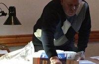 Аваков показал фото военкома-взяточника