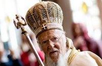 Патриарх Варфоломей еще раз пригласил Онуфрия участвовать в выборах предстоятеля Украинской православной церкви