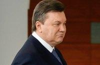 Суд дозволив заочне розслідування стосовно Януковича за фактом захоплення держвлади