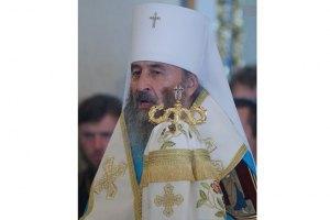 Предстоятель УПЦ МП Онуфрій зійшов на трон