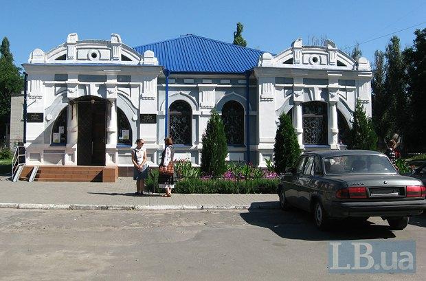 Краєзнавчий музей у Новомосковську