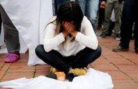 Колумбийцы проголосовали против мирного соглашения с повстанцами