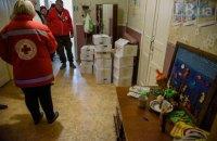 Нам очень важно, чтобы к украинским морякам гуманно относились, - представитель Красного Креста