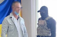 СБУ затримала зрадника, який допоміг РФ захопити повітряний простір при анексії Криму