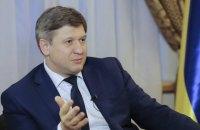 Данилюк отримав майже мільйон гривень від ЄБРР