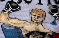 Футбольные фанаты России объединились из-за Кличко