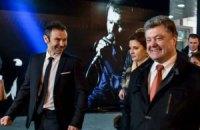 Порошенко з родиною пішов на концерт Вакарчука