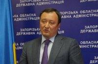 Запорізький губернатор звільнився із СБУ