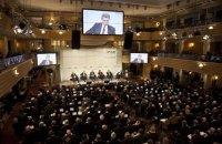 У Мюнхені сьогодні стартує конференція з безпеки