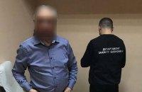 В Одесі затримали за хабар директора держпідприємства