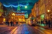 """""""Різдво скасувати не можна"""": у Львові виступили проти локдауну на свята"""