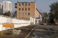 Приватизацію першої в'язниці знову відклали через відсутність заявок